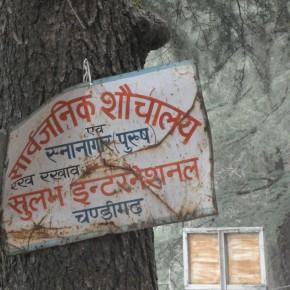 Kamla-Nehru-Hospital-Shimla-2