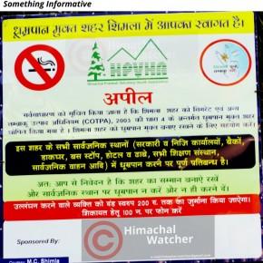 himachal_watcher_himachal_complaints-6