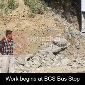 bcs-work-begins