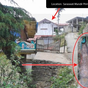 saraswati-primary-school