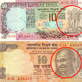 indian-currency-gandhi