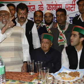 muslims-with-congress-in-hp