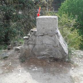 isbt-shimla-bypass