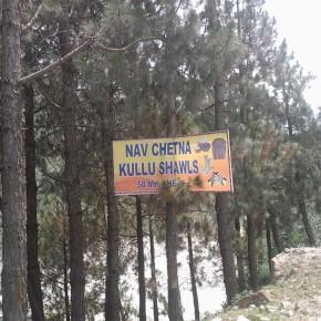 nav-chetna-kullu