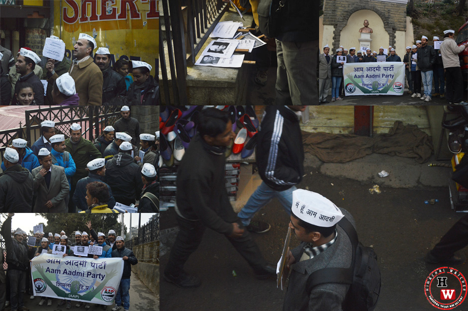 aam-aadmi-party-shimla