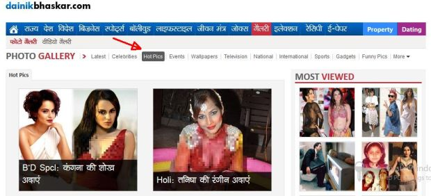 Online indian sex tube
