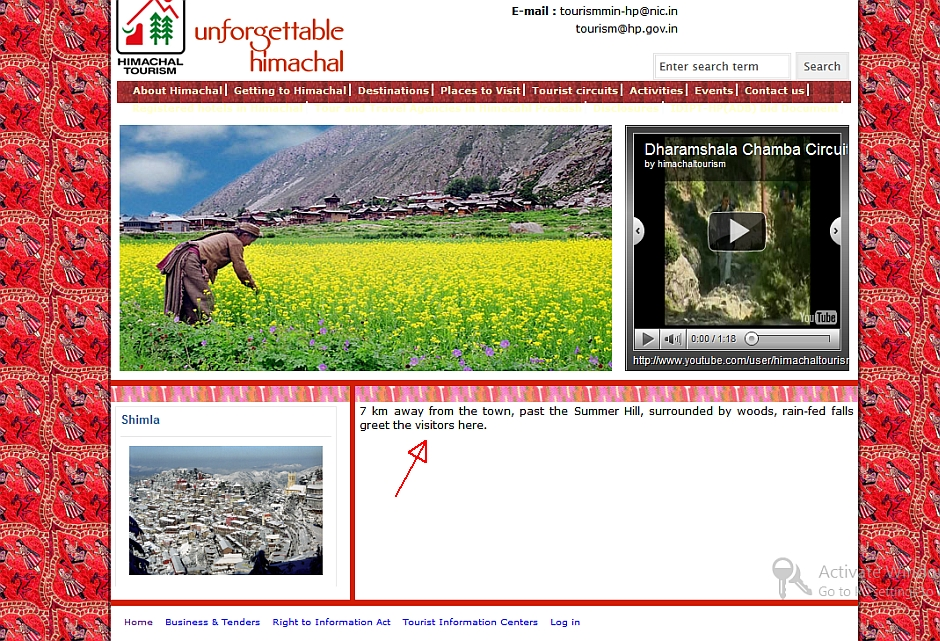 hp tourism department website