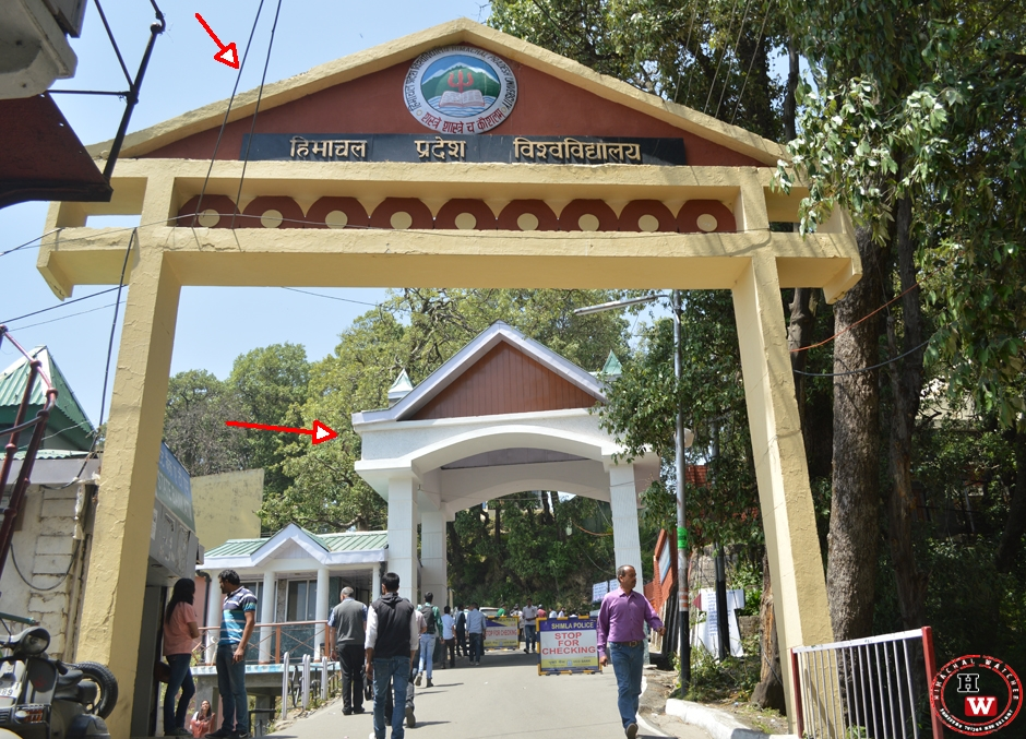 hp university gates