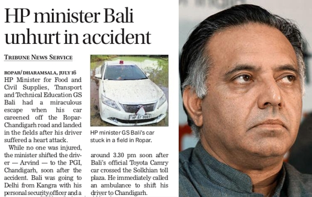 GS Bali car accident
