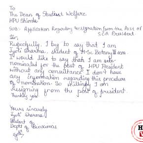 Resignation of the sca president