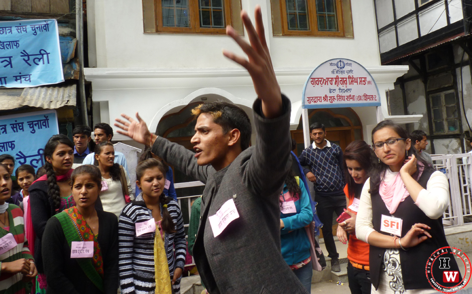 himachal colleges protest