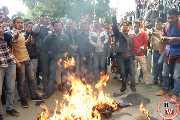 shimal dc office protest