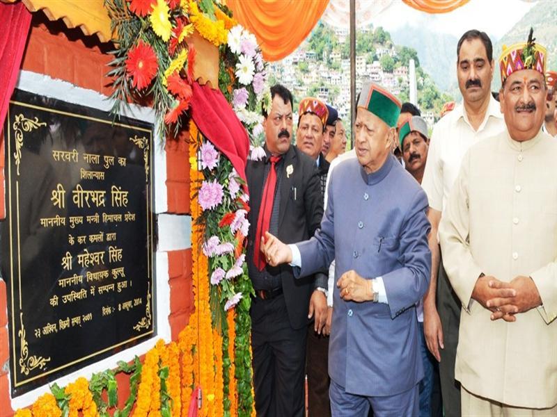 CM urges panchayats to undertake cleanliness drive vigorously