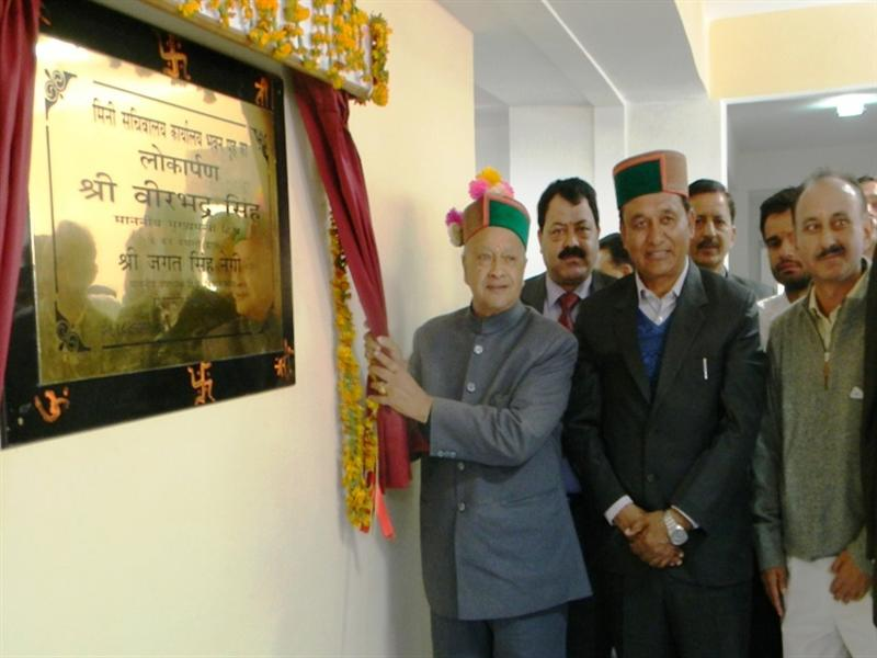 Chief Minister inaugurates Mini Secretariat building at Pooh
