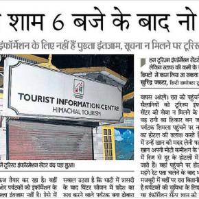 Himachal Tourism news