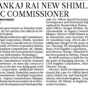 MC Shimla News