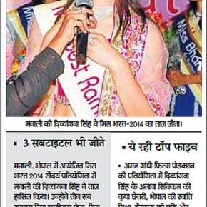 Miss Bharat
