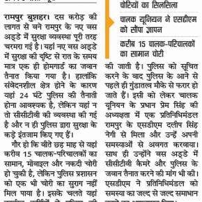 Rampur Himachal