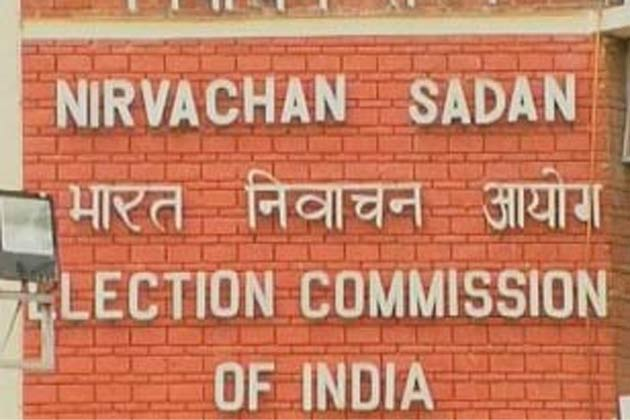 Special summary revision of photo electoral rolls from 15 October