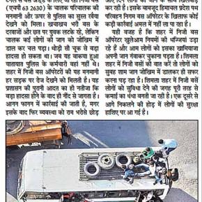 Shimla News