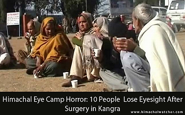 Nurpur eye camp horror