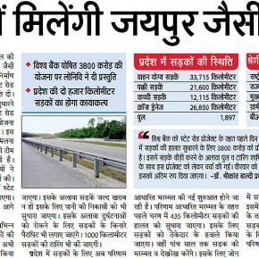 h.p-roads