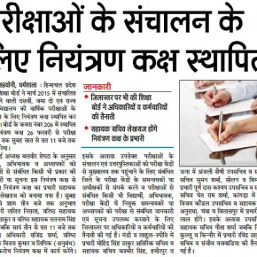 Himachal Pradesh Education Board