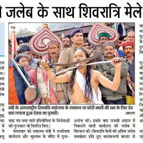 international-mandi-shivratri-fair