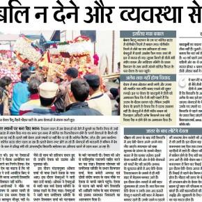 mandi-shivrati-fair