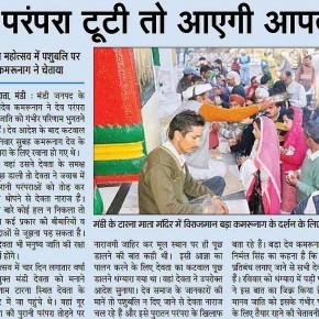 mandi-shivratri-fair1