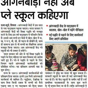 Play School In Himachal