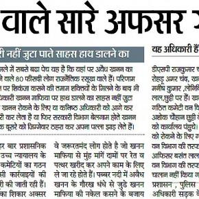 rohru-news1