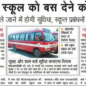 shimla-city-news