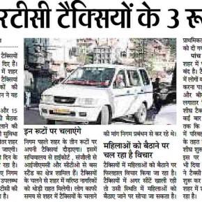 shimla-hrtc-taxi-services