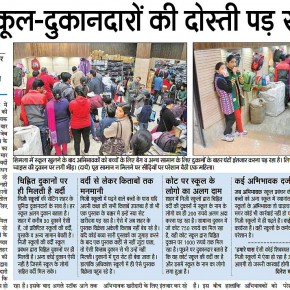 shimla-private-schools-and-shopkeepers