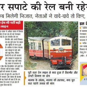 shimla-railway1