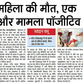 swine-flu-himachal-pradesh