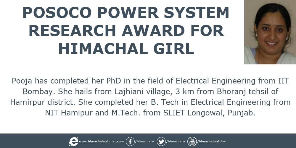Himachal girl bags POSOCO Power System research award