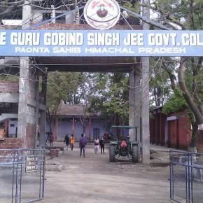 ponta sahib Govt. degree college (8)