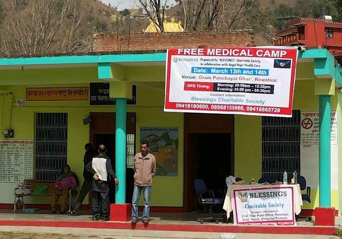 Over 300 attend Swine Flu awareness and free medical camp in
