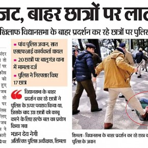 shimla-police-e1