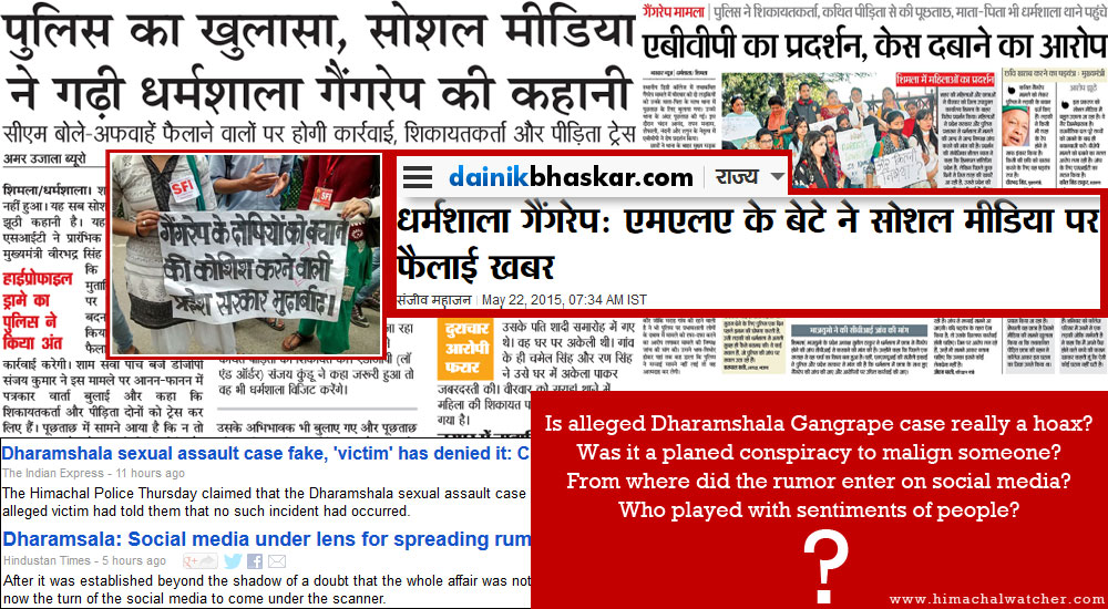 Dharamshala-Gangrape-completely-fictitious-story,-still-investigating-motive-behind-it-Police