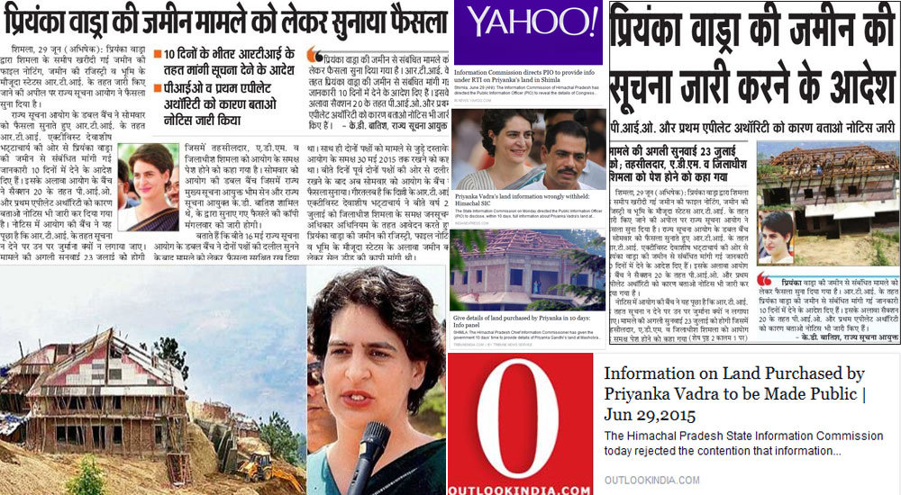 disclose-details-of-land-purchased-by-priyanka-in-10-days-himachal-pradesh-information-commission-hw
