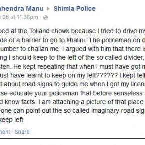 Shimla Police scam