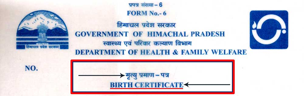Birth Certificate Alternatives - Best Design Sertificate 2018