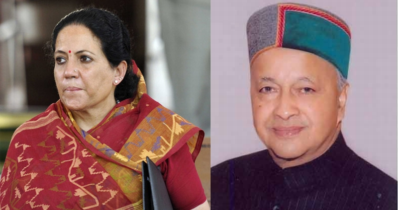 Virbhadra singh money laundering