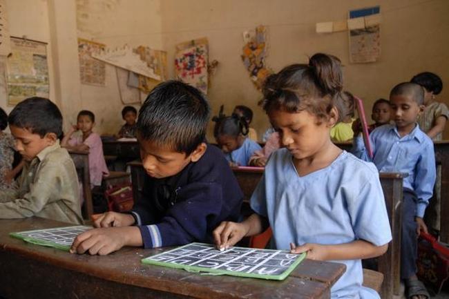 Himachal Government Schools