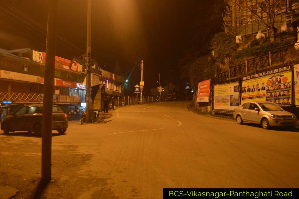 BCS-Vikasnagar-Panthaghati-Road