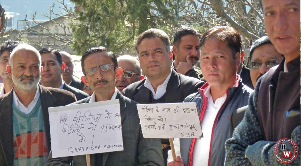 DC-Offcie-Shimla