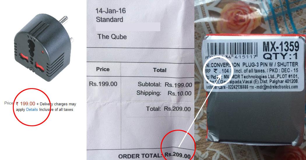 Shimla consumer complaint